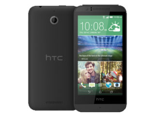 HTC Desire 510 unlock