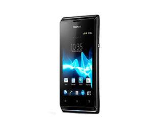 Sony Xperia E Dual unlock