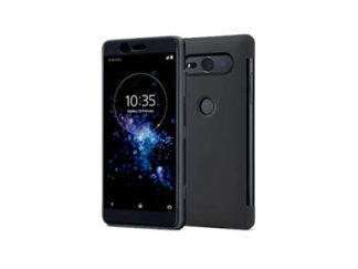 Sony phone unlock codes - SIM lock removal - phoneunlock24 co uk